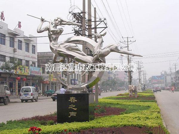 江宸市政工程_不锈钢雕塑